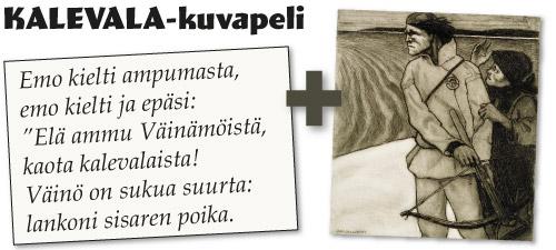 Kalevalan päivä: Kalevala-kuvapeli: yhdistä runo ja taidekuva.